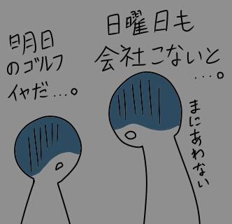 f:id:kanatasaya:20180312185046j:plain