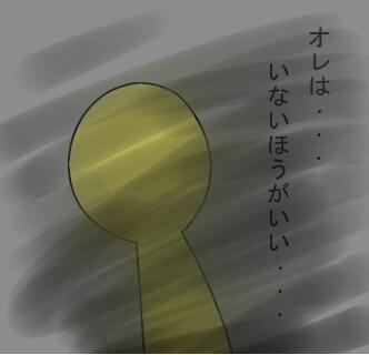 f:id:kanatasaya:20180312200548j:plain