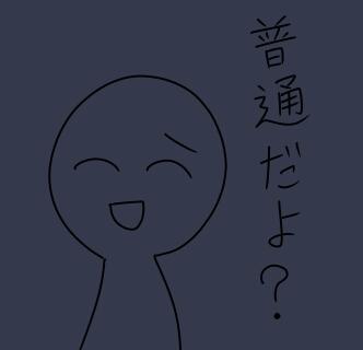 f:id:kanatasaya:20180312202648j:plain