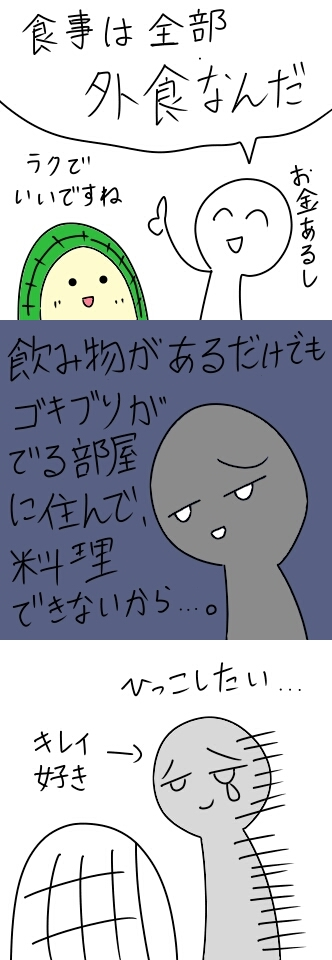 f:id:kanatasaya:20180729181920j:plain
