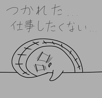 f:id:kanatasaya:20180826194855j:plain