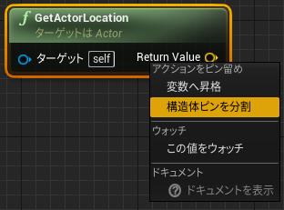 f:id:kanato_710:20210121164959p:plain