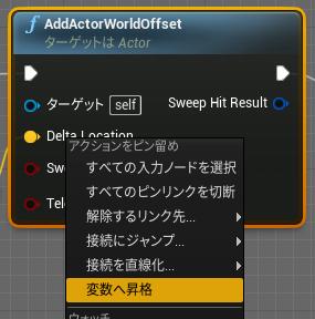 f:id:kanato_710:20210121165328p:plain