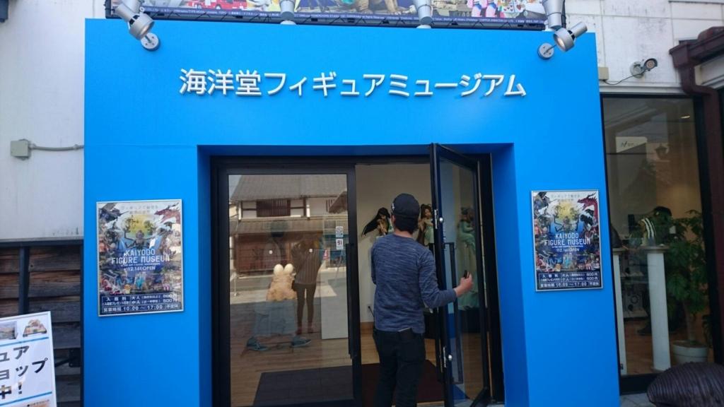 f:id:kanatomo-camp:20180507115820j:plain