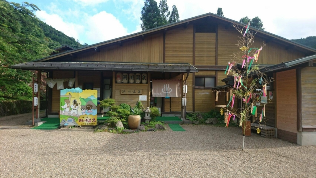 f:id:kanatomo-camp:20180704143643j:plain
