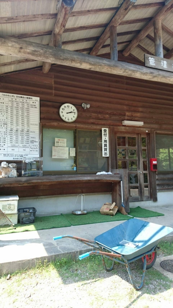 f:id:kanatomo-camp:20180720143434j:plain