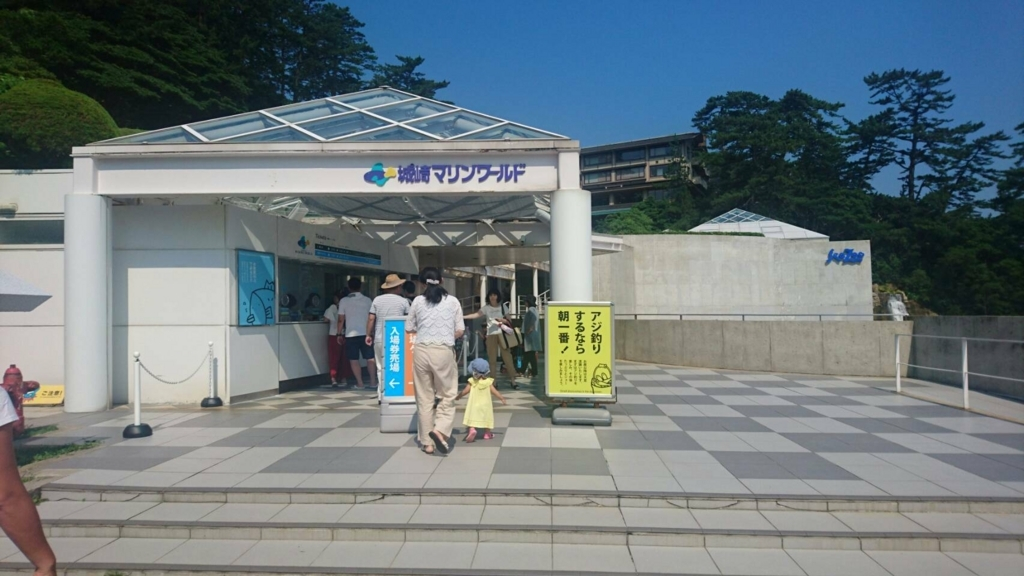 f:id:kanatomo-camp:20180723053552j:plain