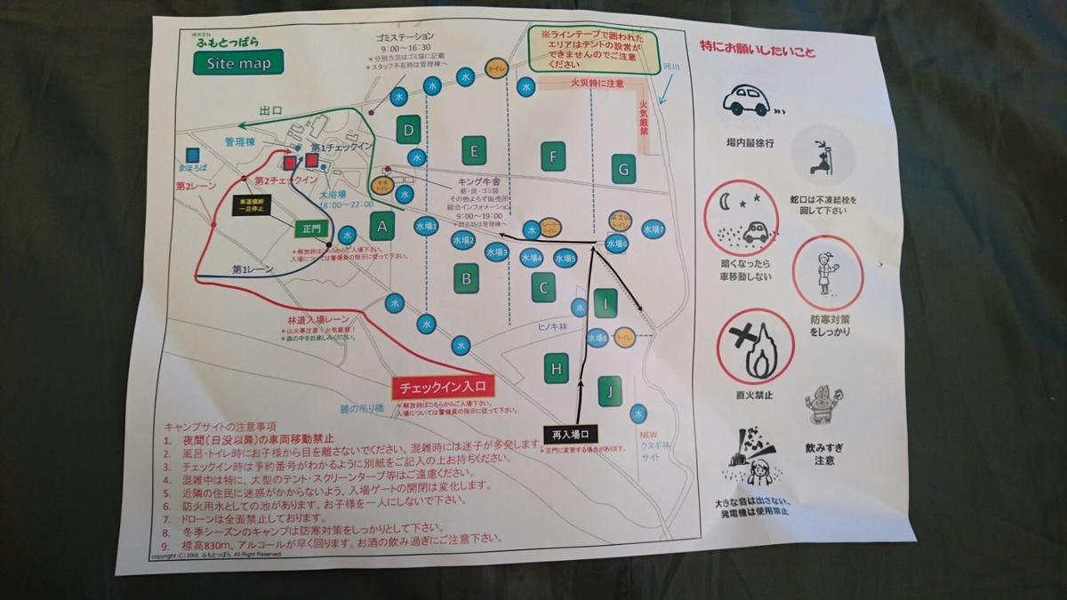 f:id:kanatomo-camp:20190408124846j:plain