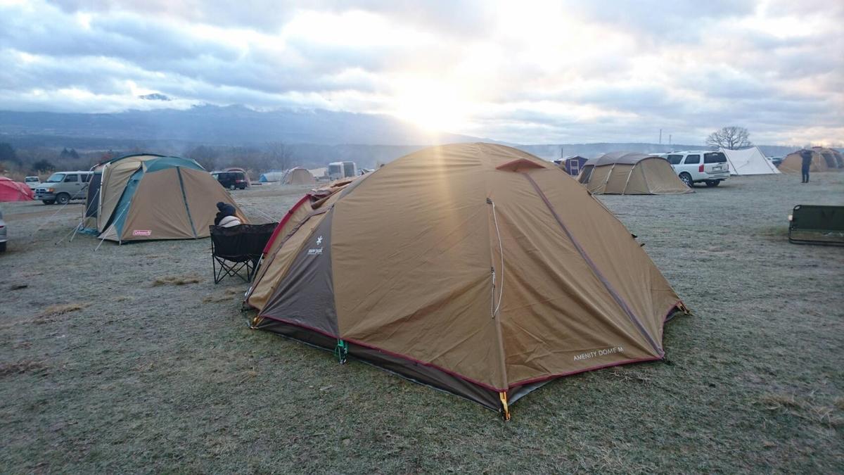 f:id:kanatomo-camp:20190408125123j:plain