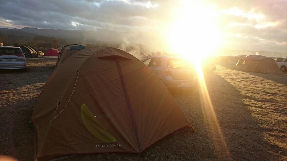 f:id:kanatomo-camp:20190408133629j:plain