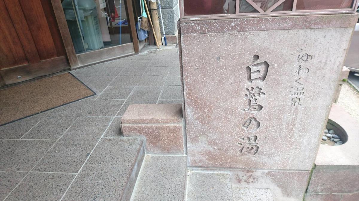 f:id:kanatomo-camp:20190519101842j:plain