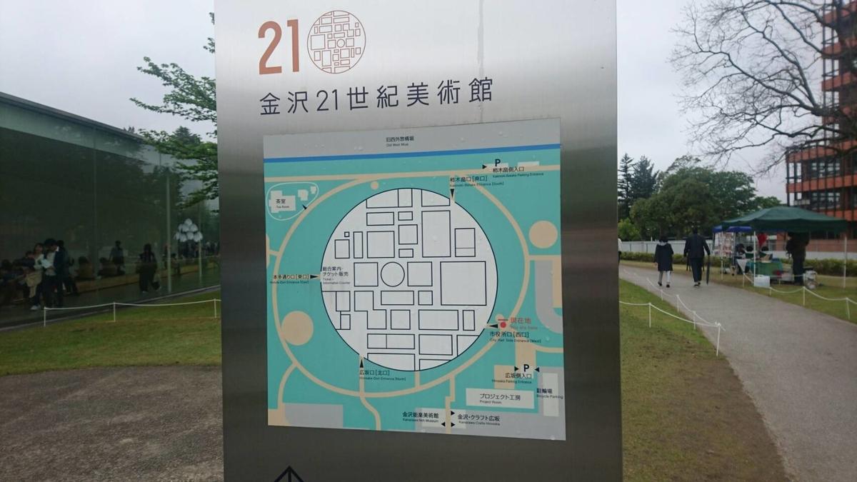f:id:kanatomo-camp:20190707075449j:plain