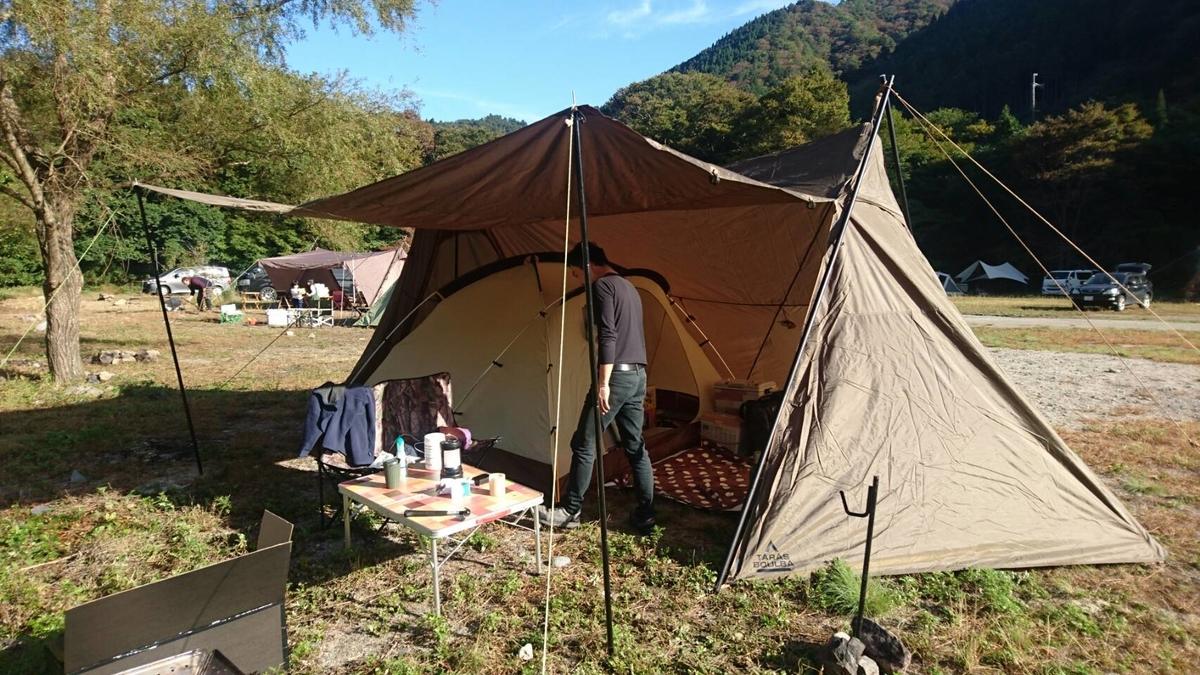 f:id:kanatomo-camp:20191122135121j:plain