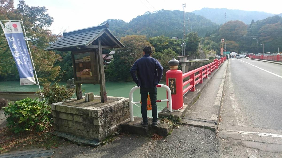 f:id:kanatomo-camp:20191122144911j:plain