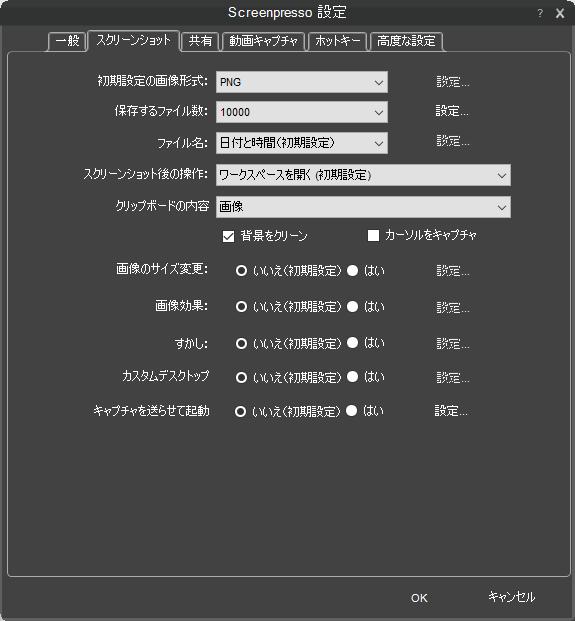 f:id:kanaxx43:20200308151551p:plain