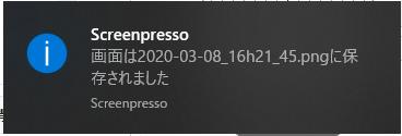 f:id:kanaxx43:20200308163538p:plain