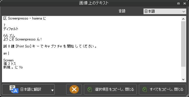 f:id:kanaxx43:20200312232918p:plain