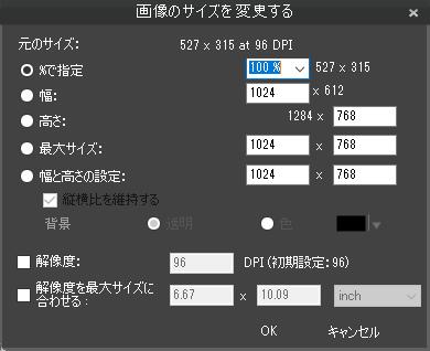 f:id:kanaxx43:20200313002637p:plain