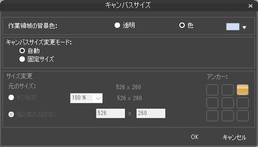f:id:kanaxx43:20200314110915p:plain