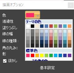 f:id:kanaxx43:20200316015903p:plain