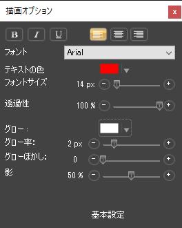 f:id:kanaxx43:20200316080142p:plain