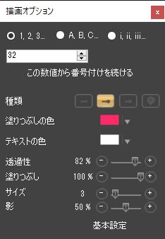 f:id:kanaxx43:20200318002541p:plain