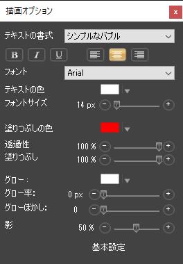 f:id:kanaxx43:20200321143043p:plain