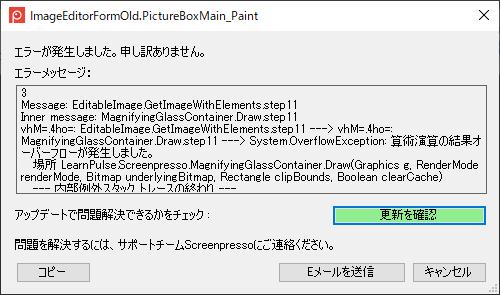 f:id:kanaxx43:20200322124422p:plain