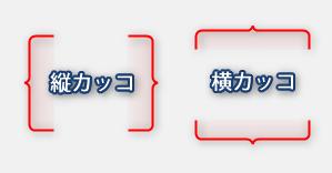f:id:kanaxx43:20200326005312p:plain