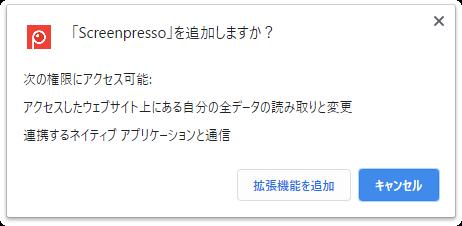 f:id:kanaxx43:20200329150610p:plain