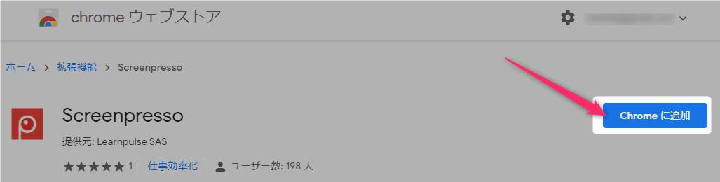 f:id:kanaxx43:20200329182207p:plain