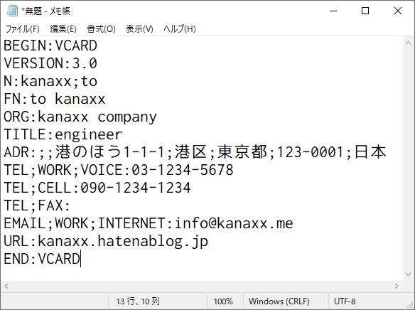 f:id:kanaxx43:20200331221256p:plain