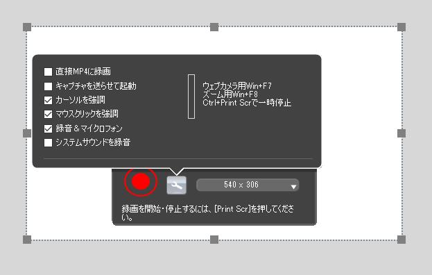 f:id:kanaxx43:20200410220157p:plain
