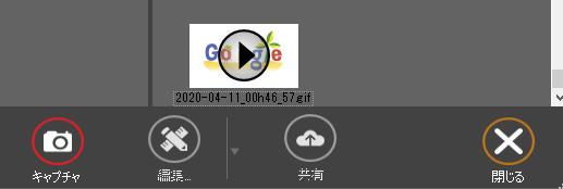 f:id:kanaxx43:20200411110209p:plain