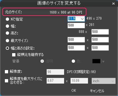 f:id:kanaxx43:20200426130008p:plain