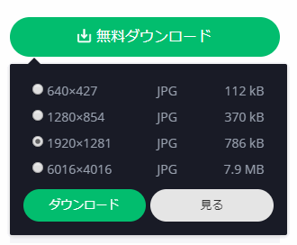 f:id:kanaxx43:20200426154154p:plain