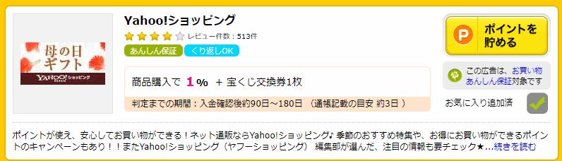 f:id:kanaxx43:20200502112843p:plain