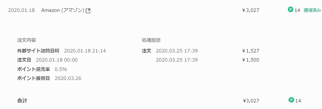 f:id:kanaxx43:20200503212528p:plain