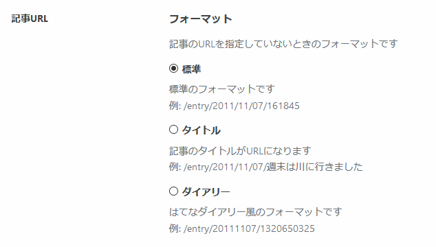 f:id:kanaxx43:20200505165238p:plain