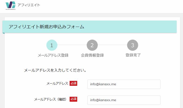 f:id:kanaxx43:20200510002206p:plain
