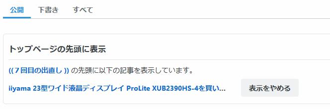 f:id:kanaxx43:20200529204239p:plain