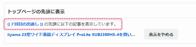 f:id:kanaxx43:20200530095555p:plain