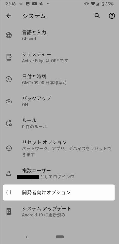 f:id:kanaxx43:20200530223416p:plain