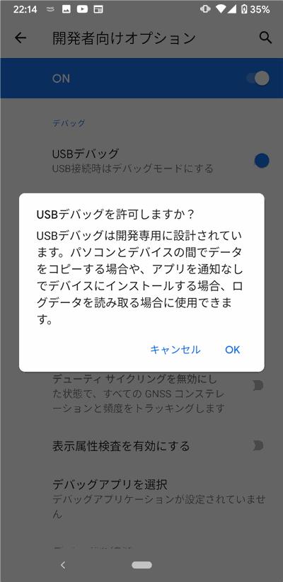 f:id:kanaxx43:20200530223533p:plain