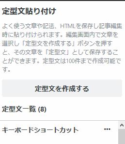 f:id:kanaxx43:20200607000036p:plain