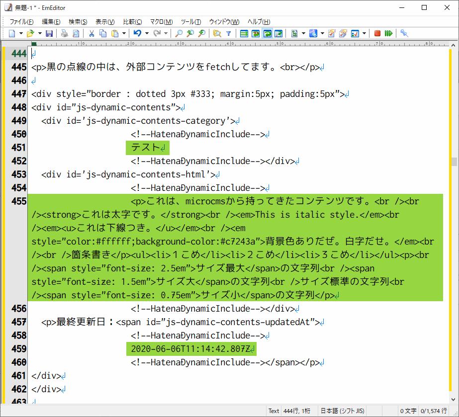 f:id:kanaxx43:20200608190207p:plain