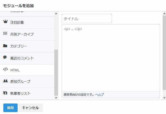 f:id:kanaxx43:20200615231819p:plain