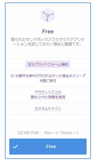 f:id:kanaxx43:20200709190555p:plain