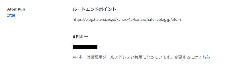 f:id:kanaxx43:20200718012157p:plain