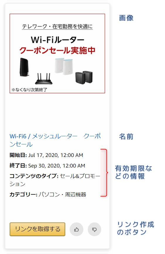 f:id:kanaxx43:20200908225446p:plain